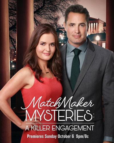 Тайны сводницы: убийственная помолвк / The Matchmaker Mysteries: A Killer Engagement (2019)
