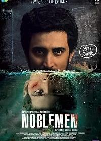 Человек чести / Noblemen (2019)