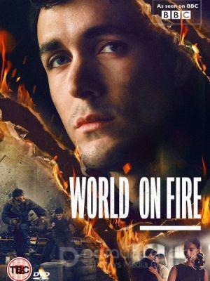 Мир в огне 1 сезон 7 серия
