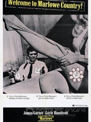 Марлоу / Marlowe (1969)