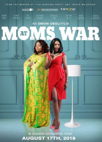 Мамы на тропе войны
