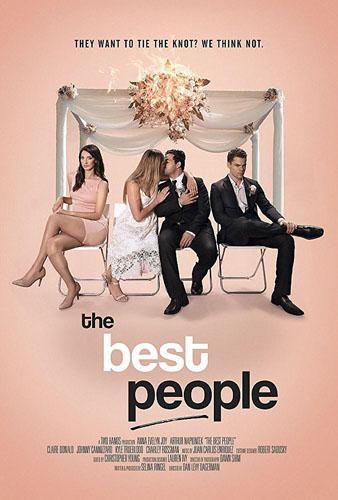 Свидетели / The Best People (2017)
