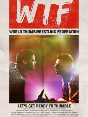 Международная федерация борьбы на больших пальцах