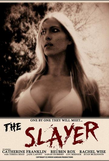 Убивец / The Slayer (2017)