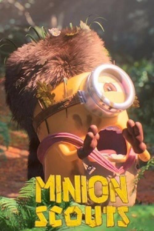 Миньоны-скауты