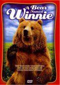 Медведица по имени Винни / A Bear Named Winnie (2004)