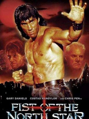 Кулак Северной Звезды / Fist of the North Star (1995)