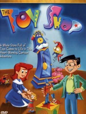 Магазин игрушек / The Toy Shop (1996)