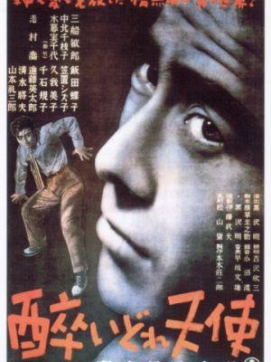 Пьяный ангел / Yoidore tenshi (1948)