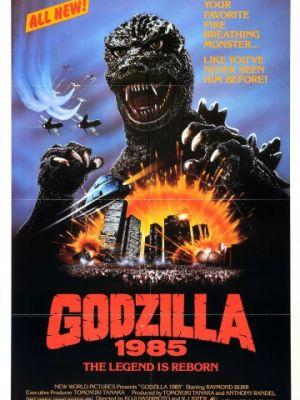 Годзилла / Gojira (1984)