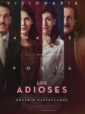 Прощание / Los adioses (2017)
