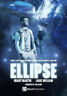 Эллипс / Ellipse (2018)
