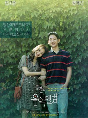 Музыкальный альбом / Yuyeolui eumakaelbeom (2019)