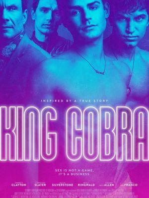 Королевская кобра / King Cobra (2016)