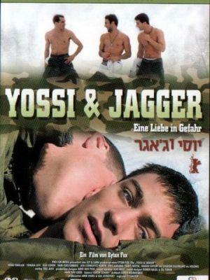 Йосси и Джаггер / Yossi & Jagger (2002)