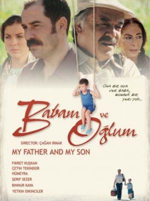 Мой отец и мой сын / Babam ve O?lum (2005)