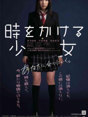 Девочка, покорившая время / Toki o kakeru shojo (2010)
