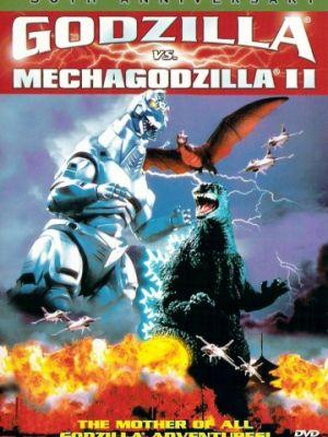 Годзилла против Мехагодзиллы 2 / Gojira vs. Mekagojira (1993)