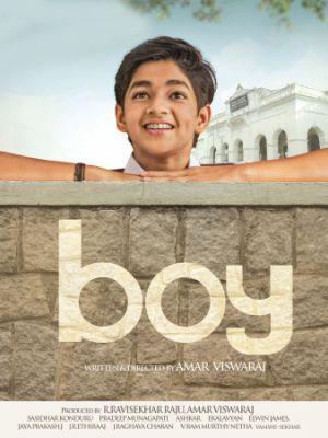 Мальчик / Boy (2019)