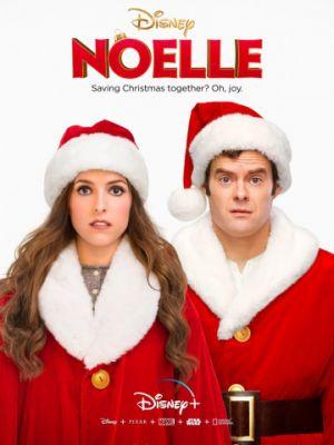 Николь / Noelle (2019)