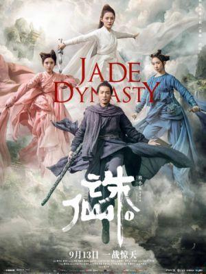Нефритовая династия / Zhu xian (2019)