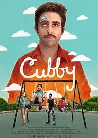 Убежище / Cubby (2019)