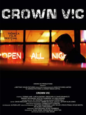Полицейский седан / Crown Vic (2019)