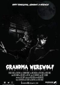Когда бабушка оборотень