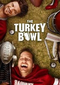 Кубок индейки / The Turkey Bowl (2019)