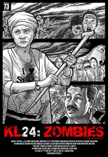 КЛ 24: Зомби / KL24: Zombies (2017)