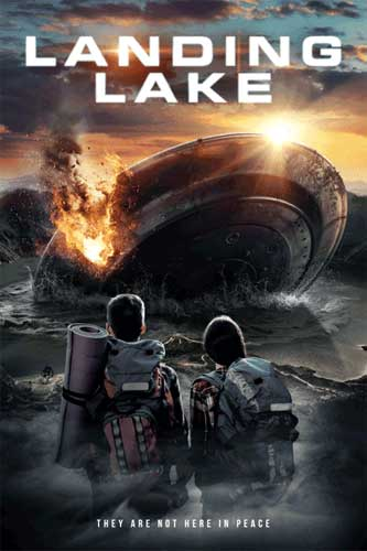 Посадочное озеро / Landing Lake (2017)
