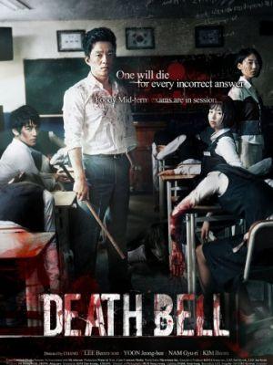 Звонок смерти / Gosa (2008)