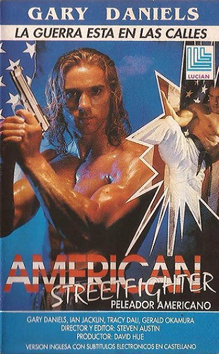 Американский боец