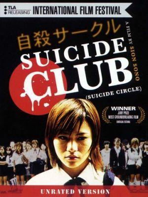 Клуб самоубийц / Jisatsu s?kuru (2001)