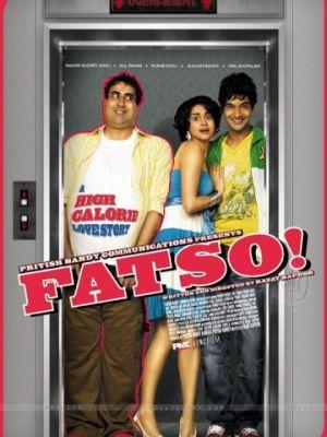 Воскреснуть во имя любви / Fatso! (2012)