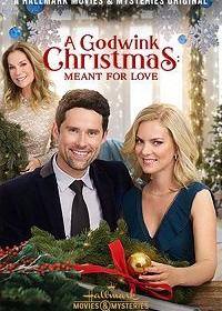 Рождественская надежда: Суждено полюбить