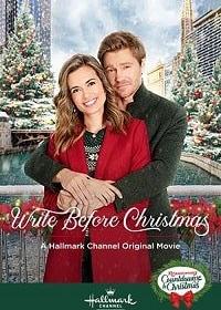 Напиши перед Рождеством