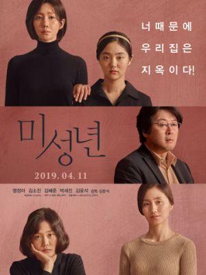 Cмотреть Малолетка / Miseongnyeon (2019) онлайн на Хдрезка качестве 720p