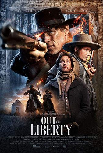 Побег из Либерти / Out of Liberty (2019)