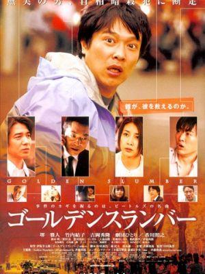 Cмотреть Золотой сон / Goruden suranba (2010) онлайн на Хдрезка качестве 720p