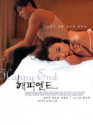 Cмотреть Счастливый конец / Haepi endeu (1999) онлайн на Хдрезка качестве 720p