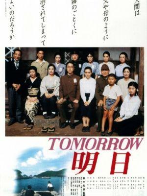 Cмотреть Завтра / Tomorrow - ashita (1988) онлайн на Хдрезка качестве 720p
