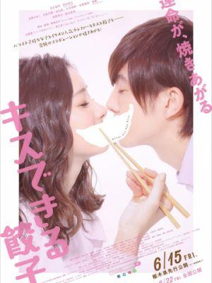 Cмотреть Поцелуй пельмешку / Kiss dekiru gyoza (2018) онлайн на Хдрезка качестве 720p