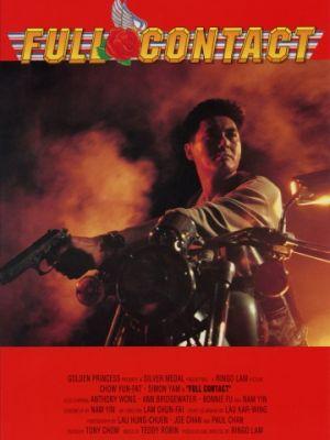 Полный контакт / Xia dao Gao Fei (1992)