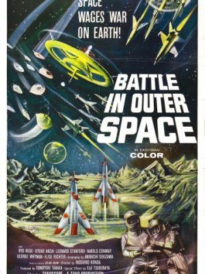 Битва в космосе / Uch? daisens? (1959)