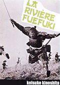 Река Печальной Флейты / Fuefukigawa (1960)