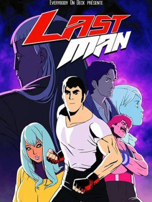 Последний мужик / Lastman