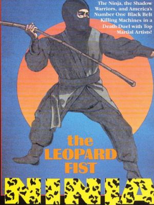 Леопард наносит удар / Leopard Fist Ninja