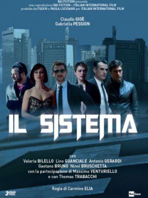 Система / Il sistema