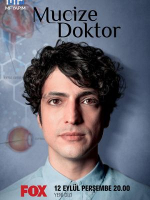 Чудо-врач
